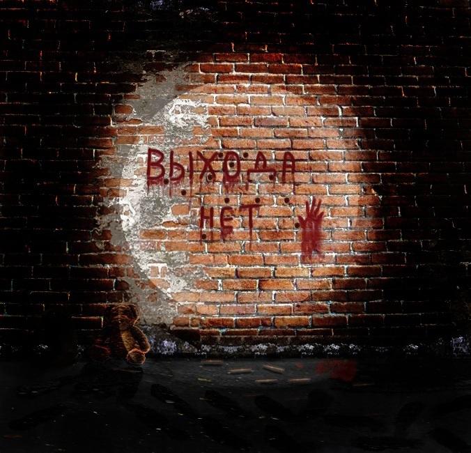 http://www.metro2033.ru/upload/iblock/31d/31d03ec37f7ad07c84aa1cd4d01dc3a2.jpg
