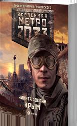http://metro2033.ru/upload/iblock/370/370d5dcffdf944a21040087c16803b9d.png