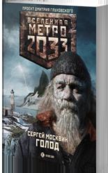 http://metro2033.ru/upload/iblock/40f/40f027007f857f625a618f6a540e1f95.png