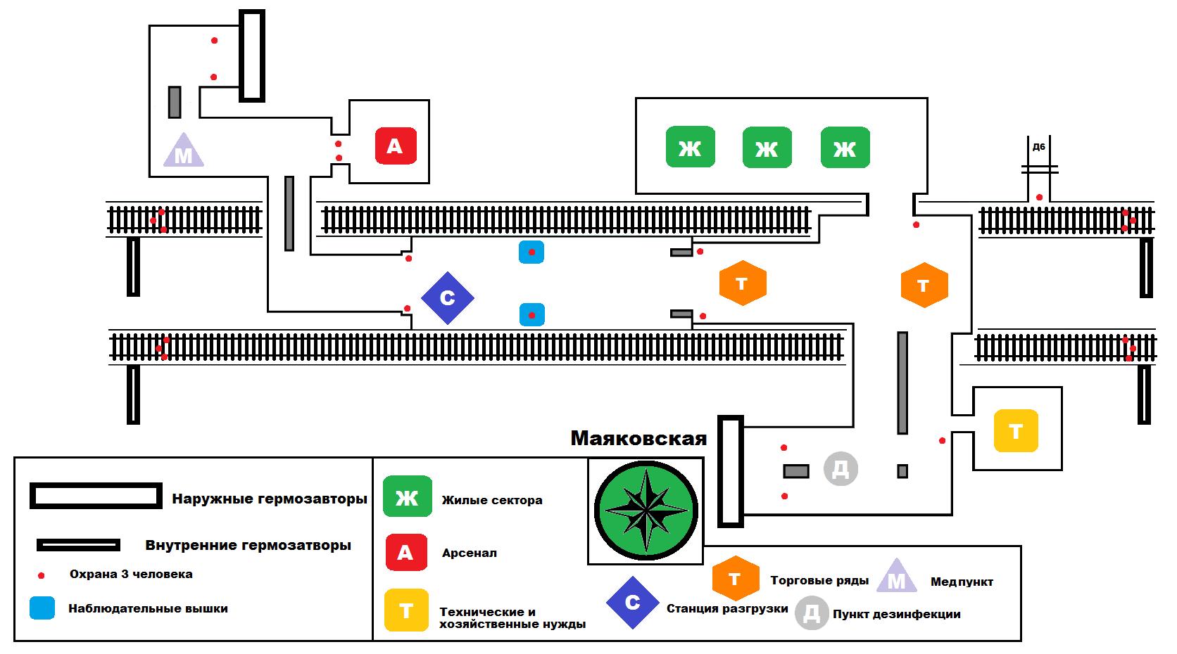 Схема станций метро фото