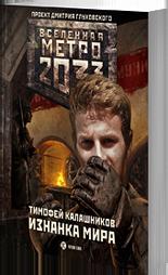http://metro2033.ru/upload/iblock/530/530d50daff6d85305f3b782ca2ad2f0a.png
