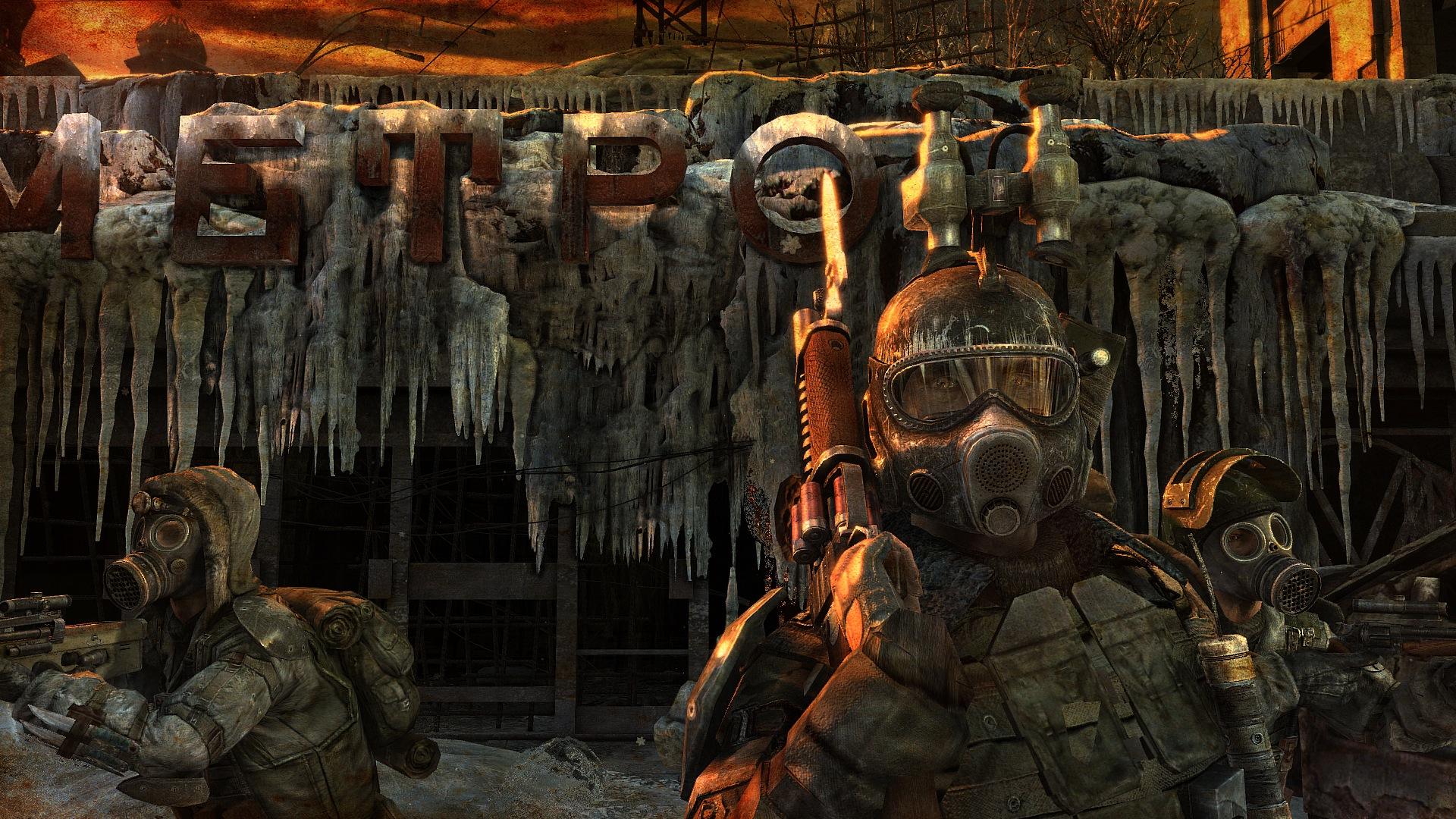 Вселенная метро 2033 скачать бесплатно - 6c
