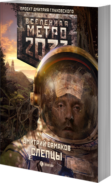 http://metro2033.ru/upload/iblock/7e7/7e7d4e790365c08401e4eac03443b22d.png