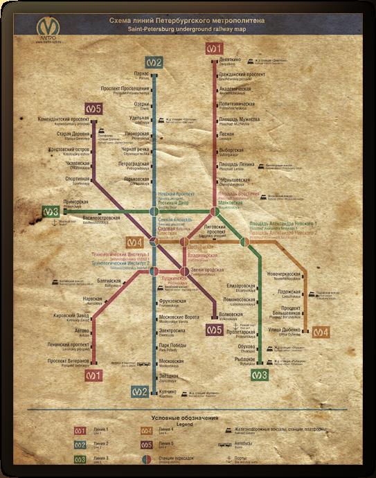 Карты из игры Метро 2033