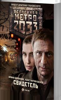 http://metro2033.ru/upload/iblock/d68/d683522da05f5de561eecd0fa6519ca5.png