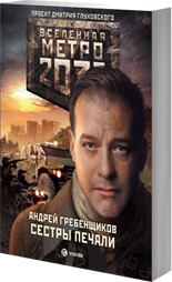 http://metro2033.ru/upload/iblock/de6/de64f97c21e52c483ce314df90ae78ab.png