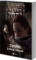 http://metro2033.ru/upload/iblock/fc5/fc593f457b3a1d2535558b4f516fdadf.png